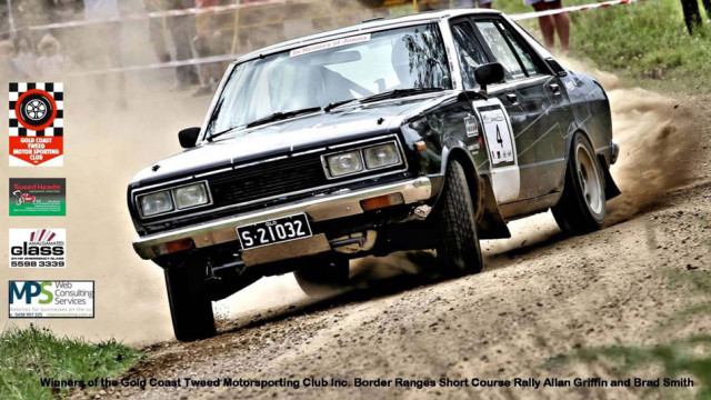 Border Ranges Short Course Rally